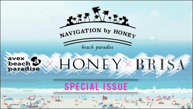 「NAVIGATION by HONEY」最新記事を公開しました!