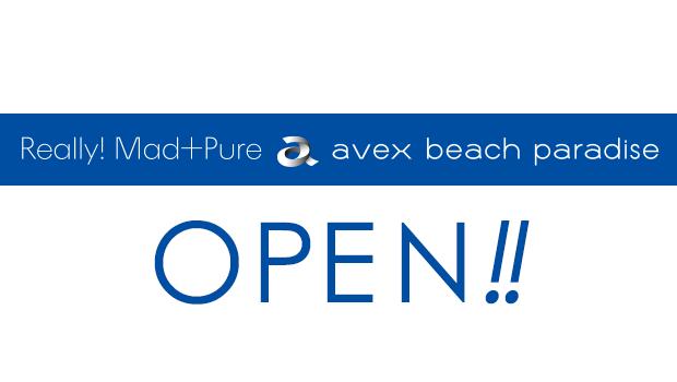 avex beach paradiseが今年も由比ヶ浜海岸にオープン‼️