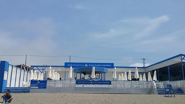 avex beach paradise 本日オープン‼️